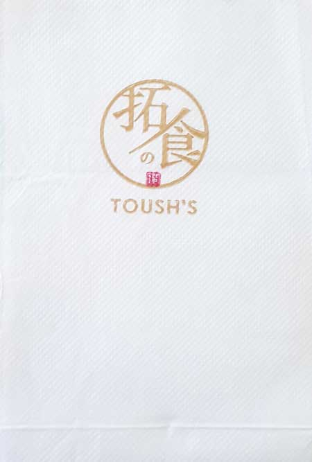 Toush's